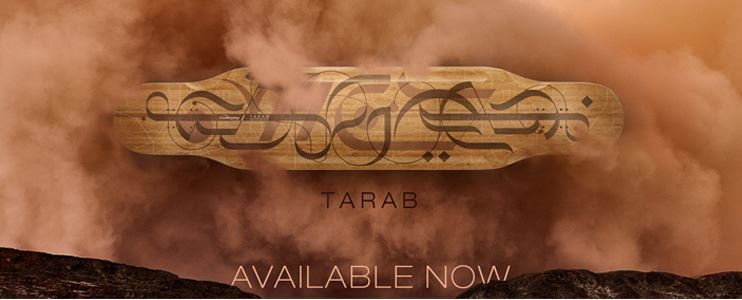 Loaded Tarab Available Now